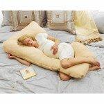 Подушка для беременных Сладкий сон