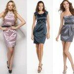 Платья для любого повода