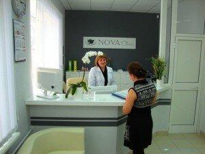 Учреждение «Новая поликлиника» и его официальный сайт